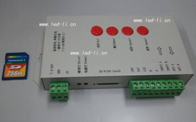 led护栏管如何安装 led护栏管如何接线 led护栏管安装