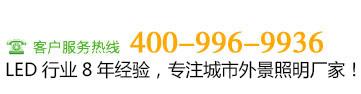 400電話