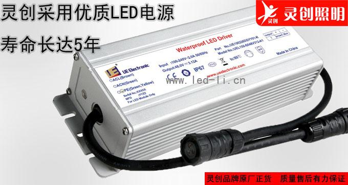 led电源